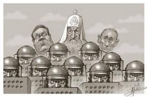 религия, рпц, режим